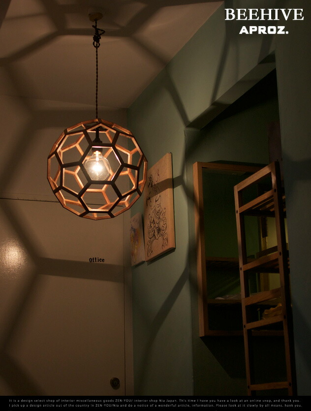 zen-you : Rakuten Global Market: BEEHIVE Wood pendant light and by five wood pendant lights ...