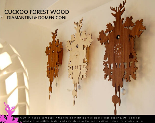 zen you rakuten global market cuckoo clock of a forest. Black Bedroom Furniture Sets. Home Design Ideas