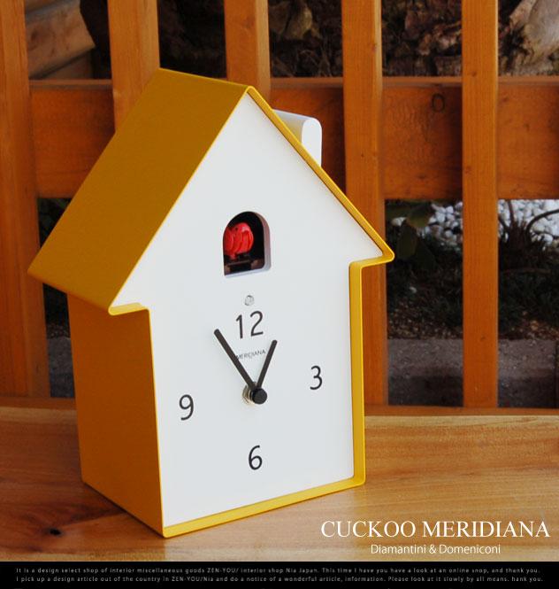 Zen you rakuten global market cuckoo meridiana diamantini domeniconi - Meridiana cuckoo clock ...