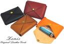 Zenis (Zenith) natural leather long size cigarette cases, multicast B-0112