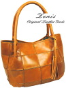 Zenis (Zenith) oil leather Patchwork Tote A-0118