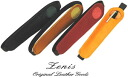 Zenis ( Zenith ) Tipo and natural leather pen holder B-0104