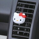 Seiwa Hello Kitty AC fragrance
