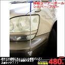 자동차 용 신축 코너 폴 JD-110