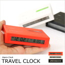 Alarm clock travel clock JETLAG jet lag TKM42 Takumi