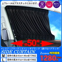 차용 카텐사이드카텐스트렛치브락크 틈이 날 수 없는 블랙 M사이즈 WFA-105 L사이즈 WFA-106