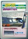 자동차 영화 ≪ 패키지 없이 누드 롤 B 급 제품 ≫ 산 가기 그라데이션 훈제 35cm×2.5m (권)