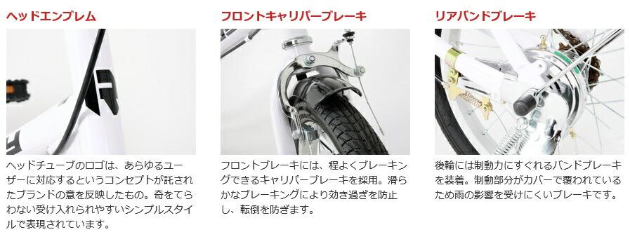 自転車の otomo 自転車 : 】オオトモ 折りたたみ自転車 ...