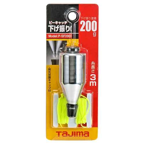 タジマ・ピーキャッチ下げ振り200・P−SF200・大工道具・墨つけ・基準出し・下振・DIYツールの画像