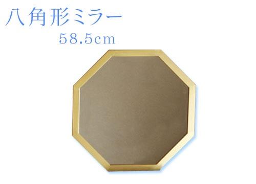 風水八角形鏡