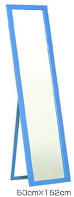 カラースタンドミラー ブルー