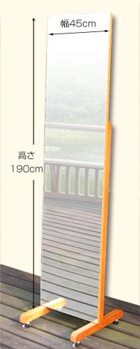 ジャンボキャスターミラー幅60cm