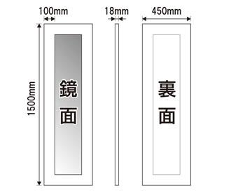 45×150cm,サイズ[送料無料,幅広フレーム,ミラー,鏡,立て掛け鏡]