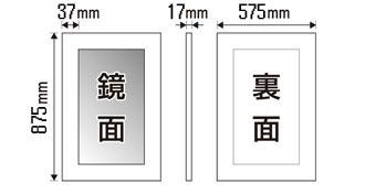 サイズ[杉フレーム,杉,国産,ミラー,無塗装,60×90cm,鏡]