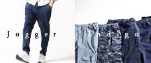 藍染x寬鬆印象的人氣縮口褲