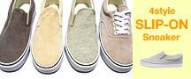 四種材質可挑選的夏日Slip-On懶人休閒鞋