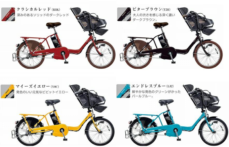 ... ミニ・DX) 子供乗せ電動自転車