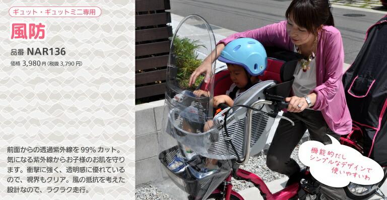 自転車の ネット 自転車 購入 : ... 自転車には使用できません