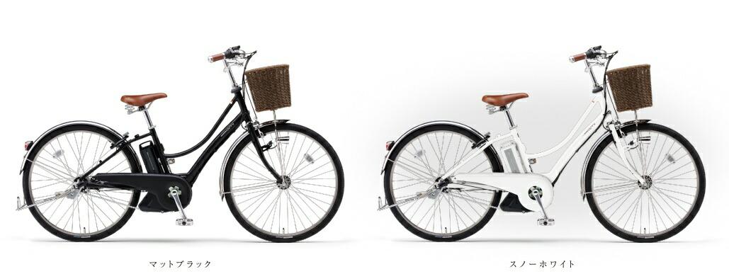 ... 電動自転車 (PM26A