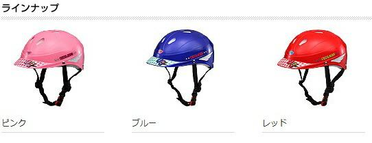 自転車用ヘルメット】 YAMAHA ...