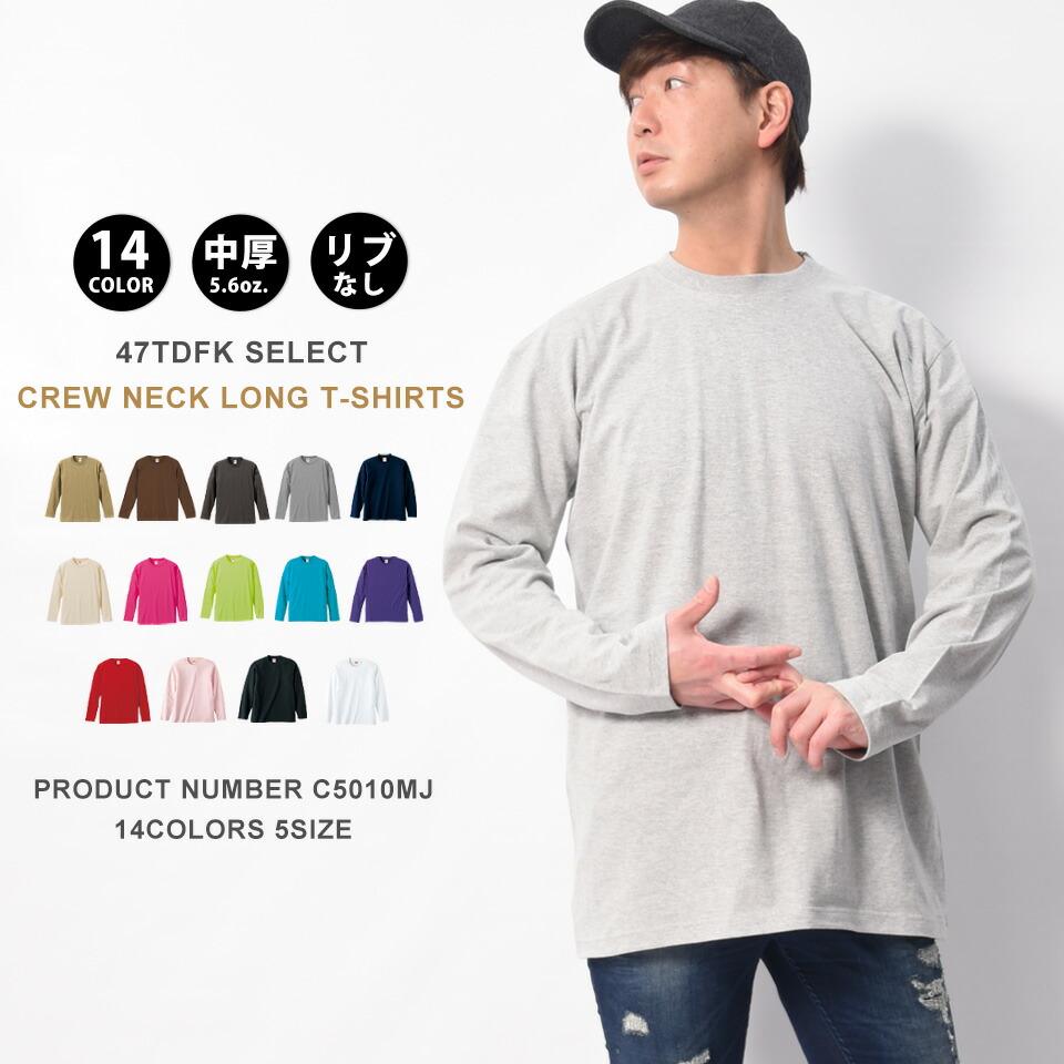 他のリブなしロングTシャツ