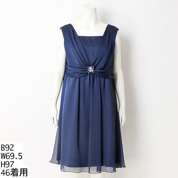 【大きいサイズ】フォーマルドレス(シャンブレーサテンジョーゼットドレス)/インディヴィ(