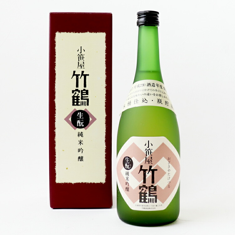 小笹屋 竹鶴 生もと 純米吟醸