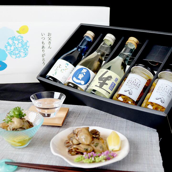 広島 牡蠣 おつまみ 飲み比べ 辛口 キリッ