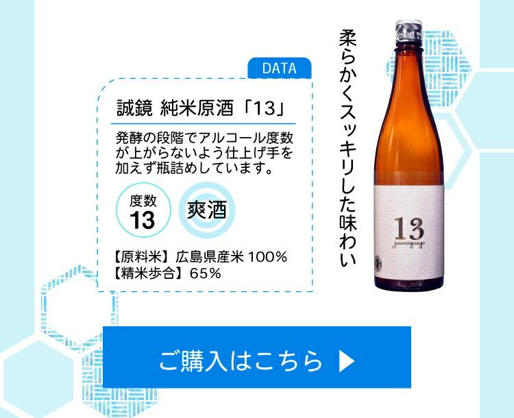 新お酒ライフ06