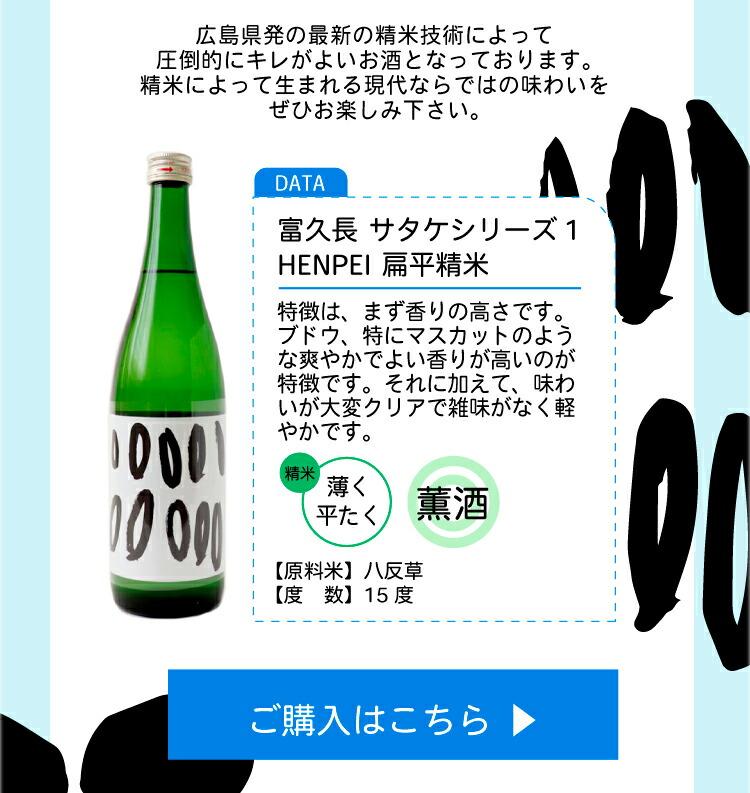 新お酒ライフ08