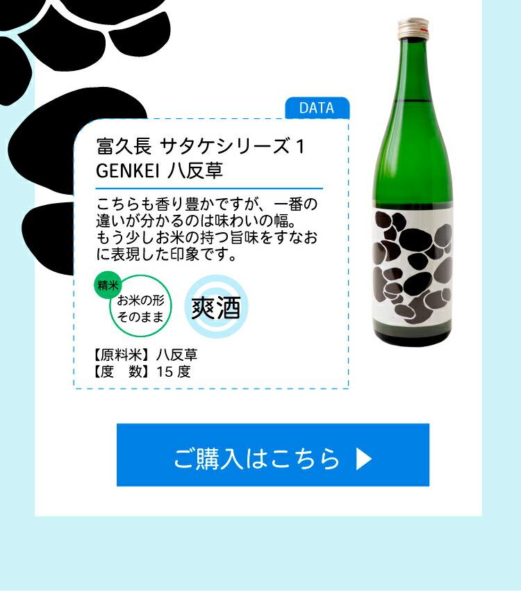 新お酒ライフ09