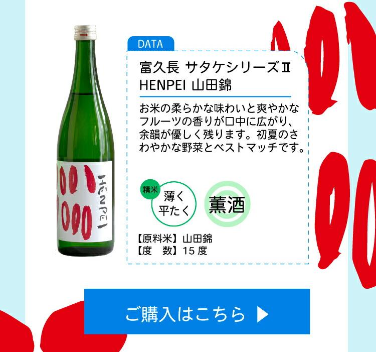 新お酒ライフ11