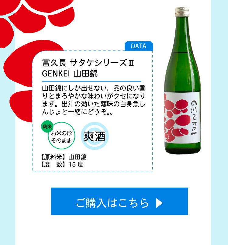 新お酒ライフ12