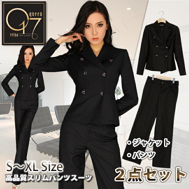 99085f4a37180 スリムで個性的パンツスーツ2点セット (hq-suit-14) 送料無料  高級 ...