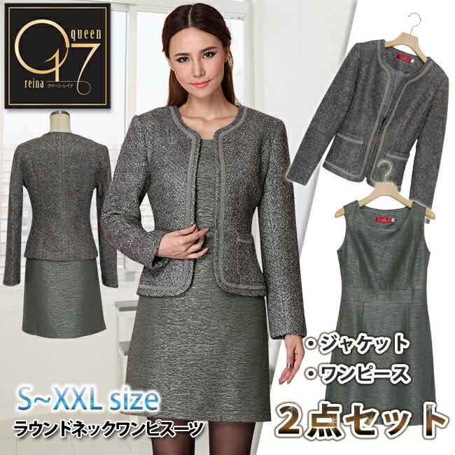 【売り切れ次第終了】 (op-suit-39) 【在庫限定】 スタイリッシュなストライプワンピーススーツ
