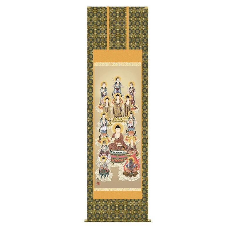 金襴佛表装 尺五 永井暁月 暁山会 桐箱