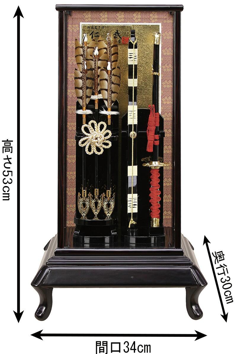 仁武 10号 黒檀柄花台かぶせケース 面取ガラス