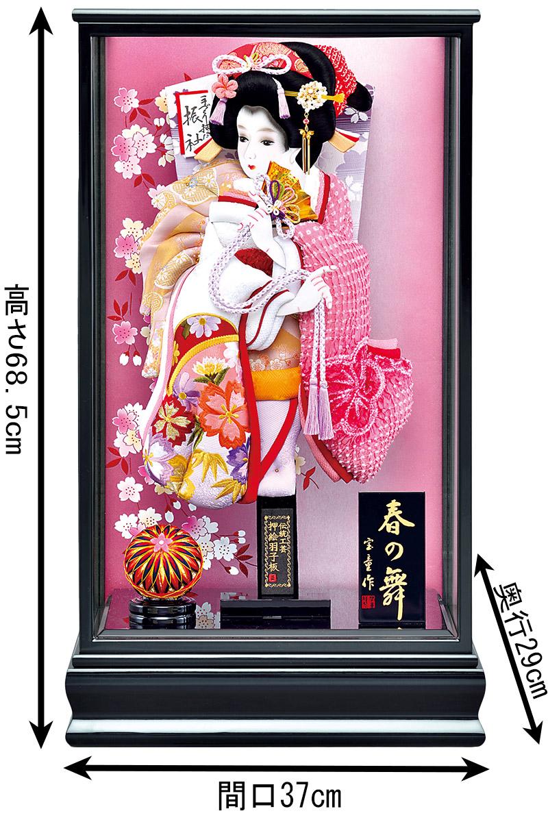 祇園(紫)羽子板 新春の舞 18号 戸付ケース ケースバック金彩 面取りガラス