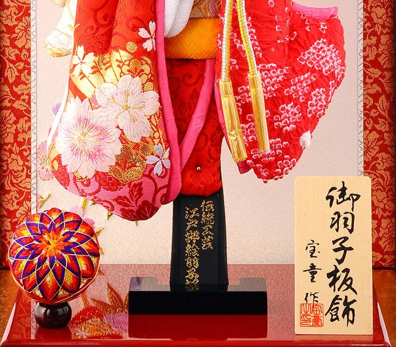 初春 11号 極上舞桜 ピンク