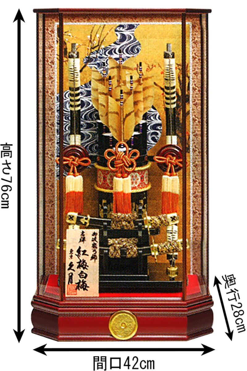 吉祥 紅梅白梅 吉祥紋箙 二本太刀 23号 黒壇塗六角カブセケース オルゴール付