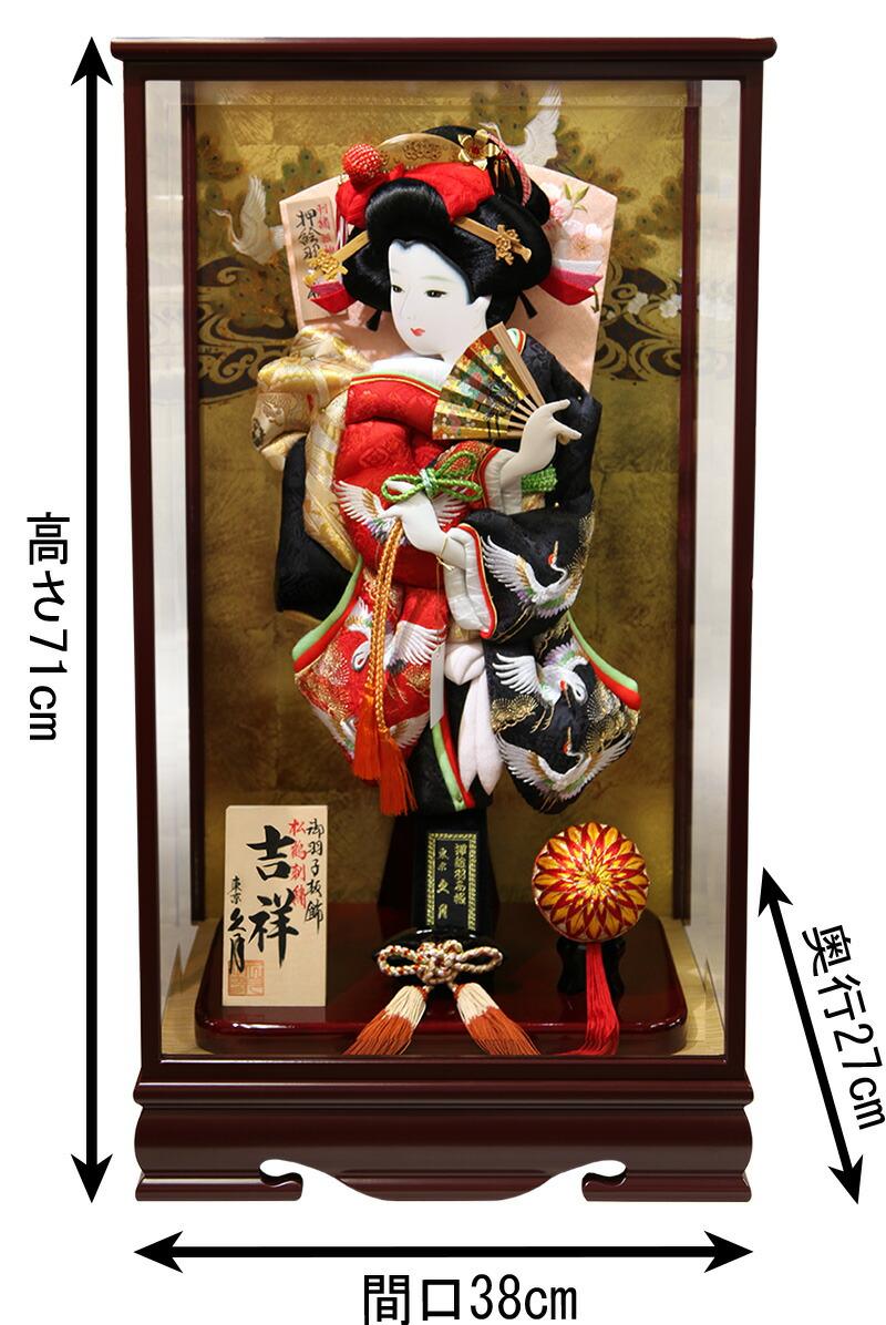 吉祥 鶴寿 松に鶴刺繍振袖 久月オリジナル面相 18号 木製面取ケース