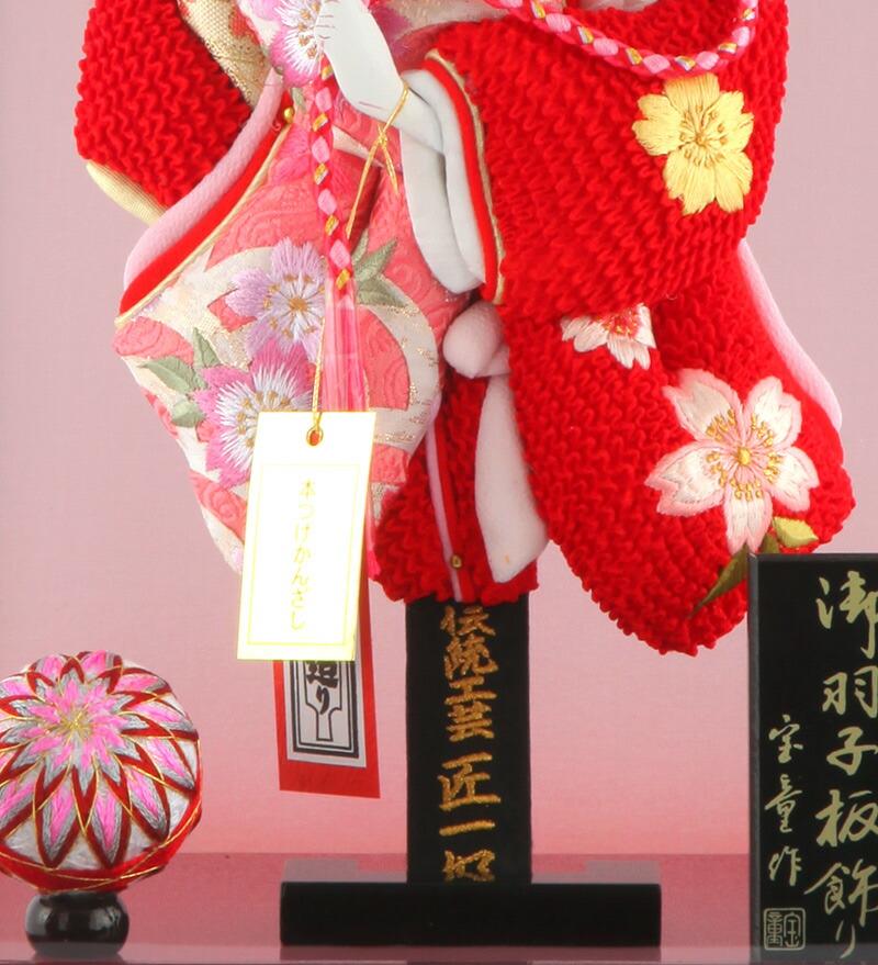 正絹造り 極上桜 赤 10号 赤溜りケース