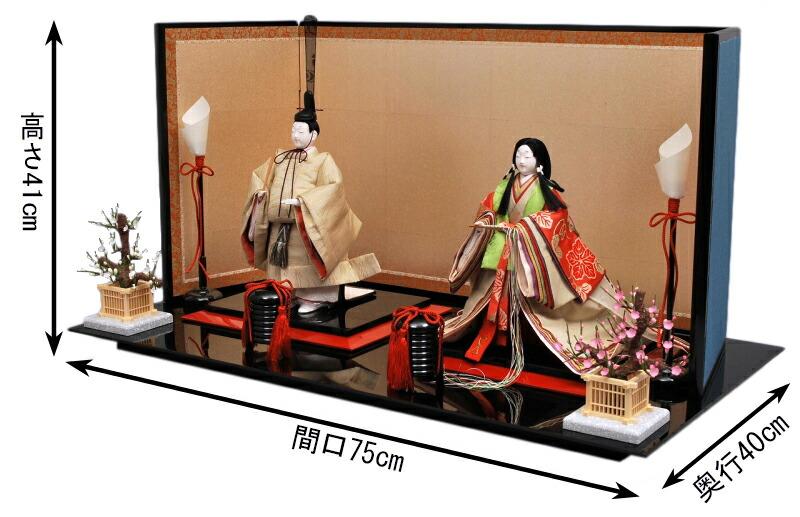 礼香 (あやか) 正絹 衣裳着 伝統的工芸品