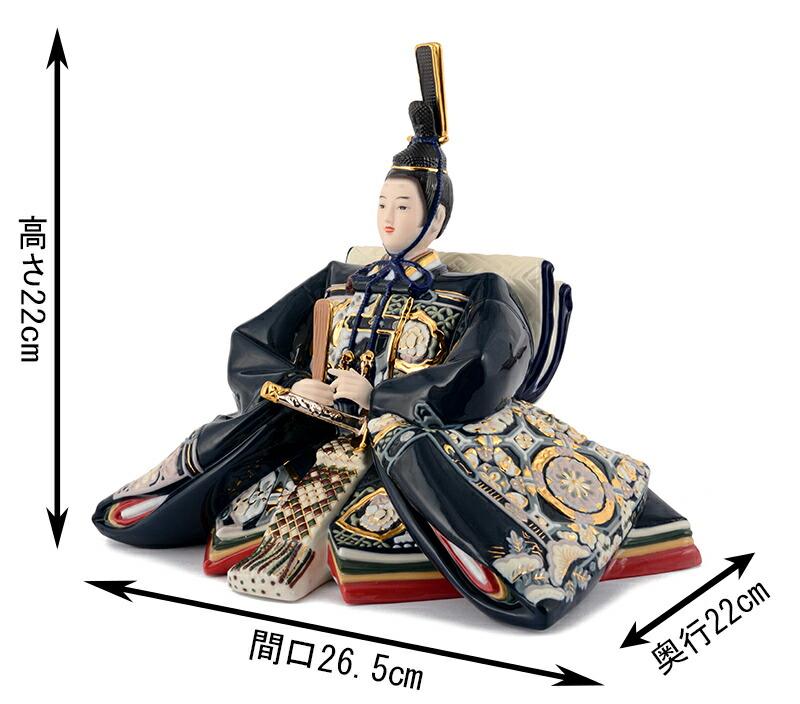 ミンロン社製 ポーセリン雛 磁器人形 陶器の雛人形 No.001
