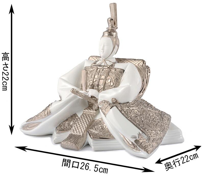 ミンロン社製 ポーセリン雛 磁器人形 陶器の雛人形 プラチナ
