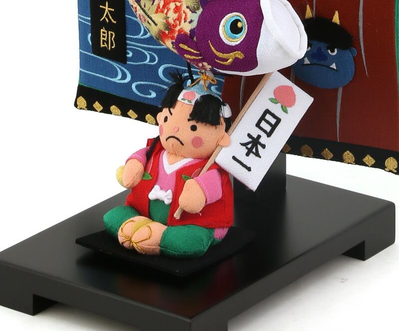 桃太郎鯉のぼり 大 飾り台セット