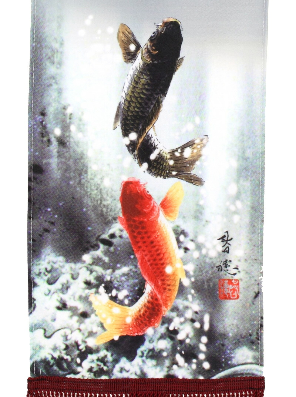 山水昇り龍 (中) 飾り台付 名前入れ 代金込み