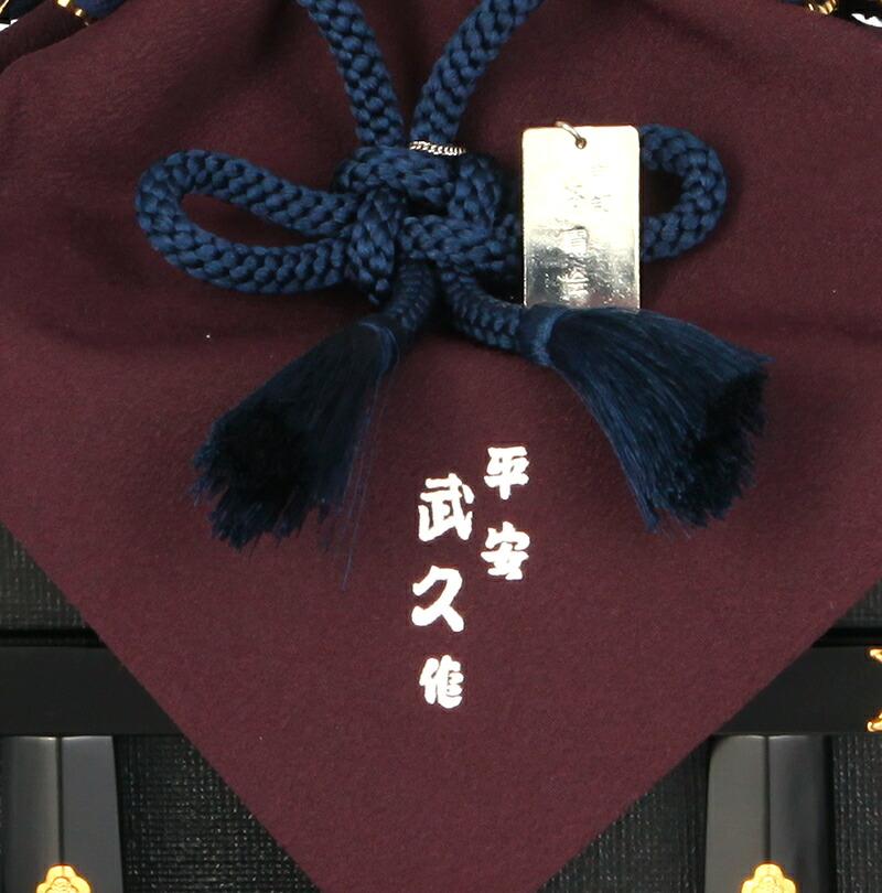 兜8号 一枚物 紺裾濃 正絹縅 本金箔押 白檀塗 本金鍍金 鯉鍬形台