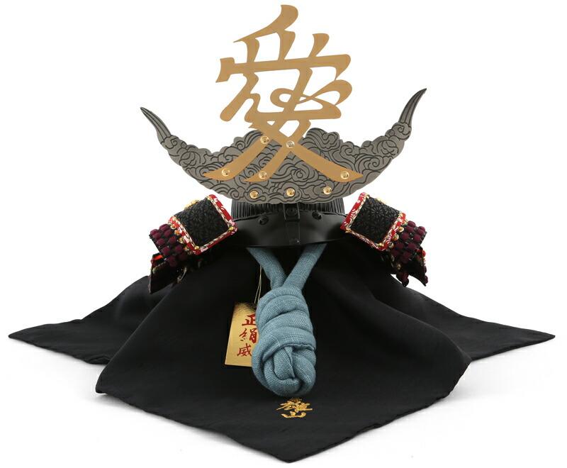 1】3 愛染明王前立 正絹縅