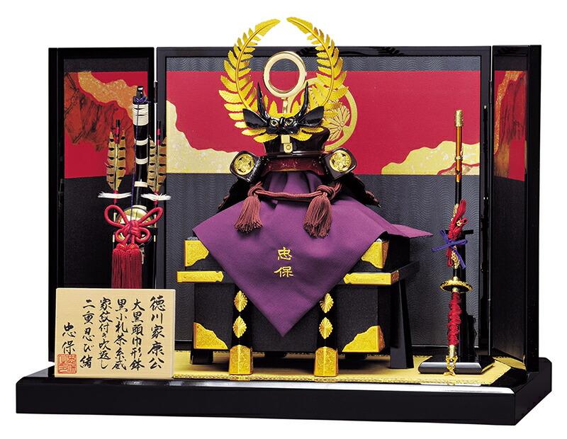 忠保作 大黒頭巾形鉢 黒小札茶糸威 10号